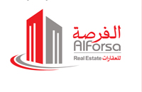 Alforsa Real Estate