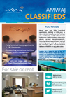 Amwaj Classifieds, March 2018