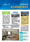 Classifieds, May 2017