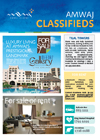 Amwaj Classifieds, December 2017