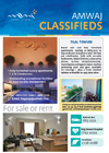 Amwaj Classifieds, February 2018