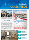 Amwaj Classifieds, May 2018