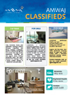 Amwaj Classifieds, March 2017