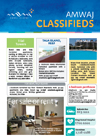 Amwaj Classifieds, June 2017