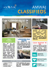 Amwaj Classifieds, July 2017