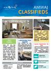 Amwaj Classifieds, July 2017