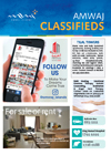 Amwaj Classifieds, September 2017