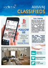 Amwaj Classifieds, October 2017