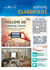 Amwaj Classifieds, November 2017