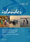 Amwaj Islander, July 2020