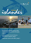 Amwaj Islander, September 2020