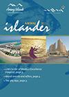 Amwaj Islander, March 2021