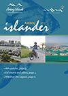 Amwaj Islander, May 2021
