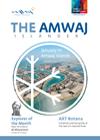 Amwaj Islander, Issue 51