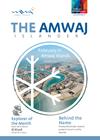 Amwaj Islander, February 2015
