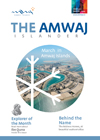 Amwaj Islander, March 2015