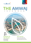 Amwaj Islander, May 2015
