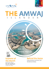 Amwaj Islander, July 2015