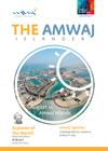 Amwaj Islander, September 2015