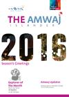 Amwaj Islander, December 2015