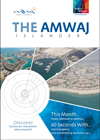 Amwaj Islander, May 2016