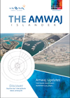 Amwaj Islander, September 2016