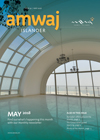Amwaj Islander, ,May 2018