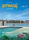 Amwaj Islander, October 2018
